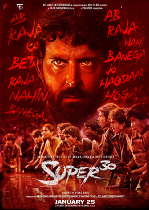 super 30 movie poster