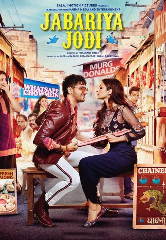 Jabariya Jodi movie ringtone