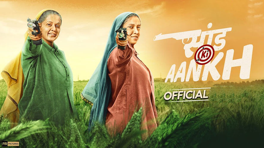 Saand Ki Aankh movie poster, Saand Ki Aankh movie