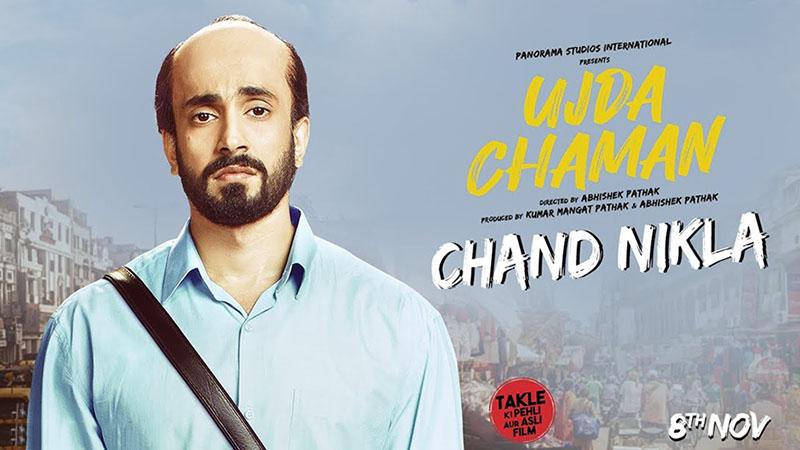 Ujda Chaman movie, Ujda Chaman movie poster