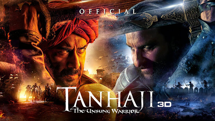 Tahanji The Unsung Warrior movie