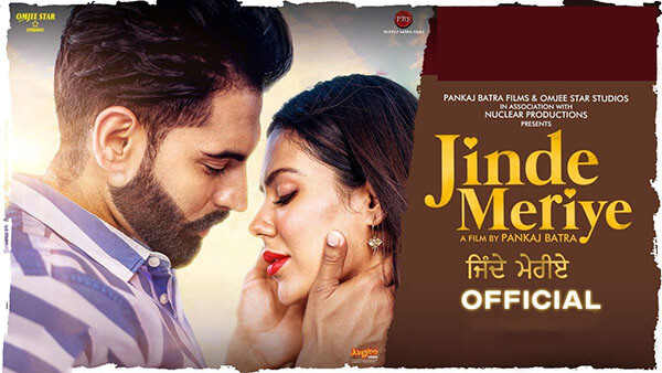 Jinde Meriye movie, Jinde Meriye movie poster